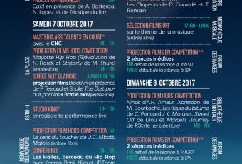 L'Urban Film Festival c'est ce week à Paris