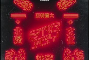 Migos sort un nouveau titre «Stir Fry» produit par Pharrell