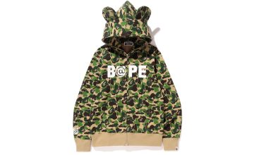 BAPE sort une collection Baby Milo avec BE@RBRICK