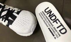 Une nouvelle paire UNDEFEATED x adidas UltraBOOST arrive bientôt