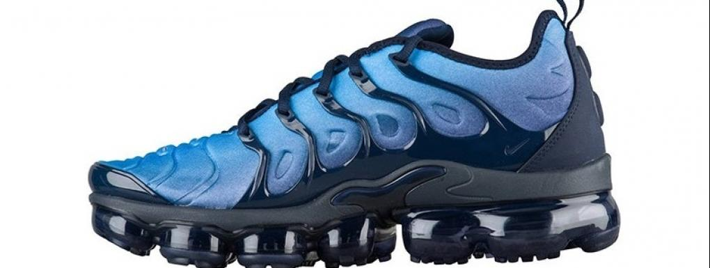 timeless design fc845 fd1cb nike-air-vapormax-plus-nike- trends ...