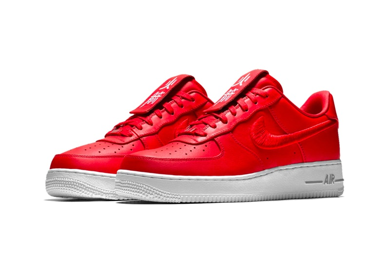 best authentic 09ef5 1d962 ... nike-nba-city-edition-air-force-1-colorways-