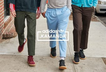 Dites bonjour à KAMANDA, la dernière sortie d'adidas Originals