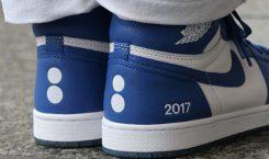 La Air Jordan 1 «Au Revoir» rend hommage à colette