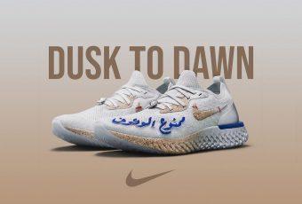 Pour la Nike Epic React Flyknit «Dusk to Dawn», il va falloir courir