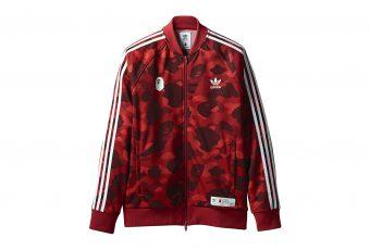 Adidas et BAPE dévoilent une nouvelle collaboration !
