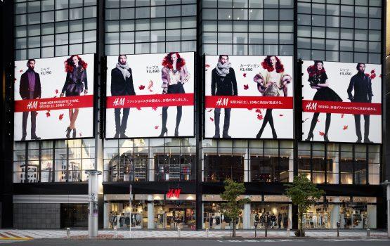 Mégastores vs. griffes de niche: H&M, l'empire contre-attaque